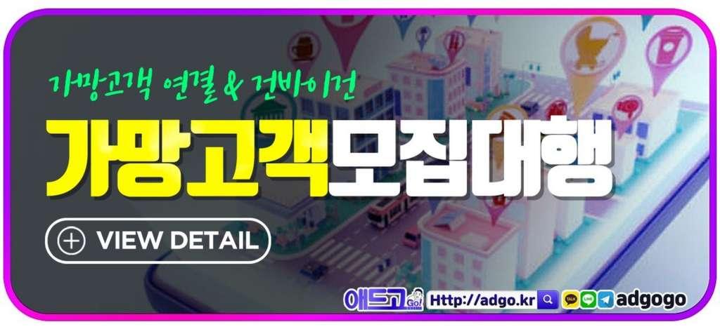 바이럴광고대행사백링크