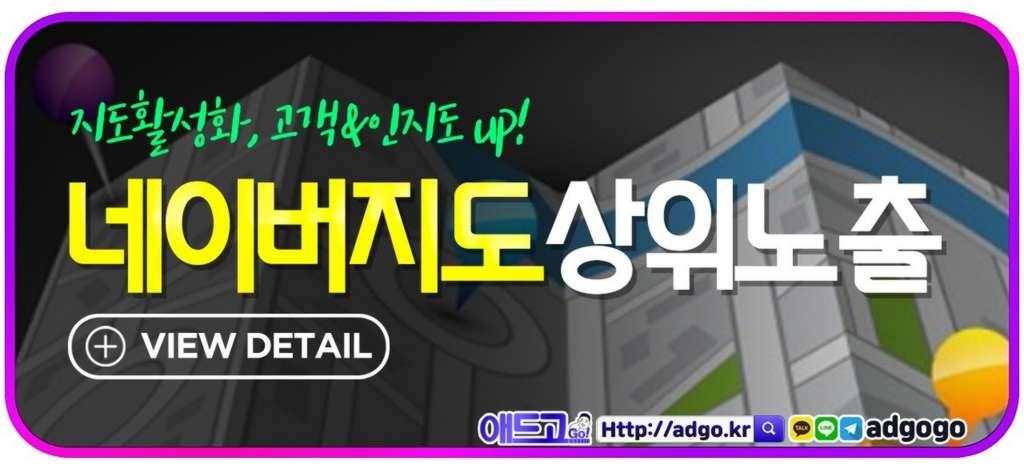바이럴광고대행사도메인최적화