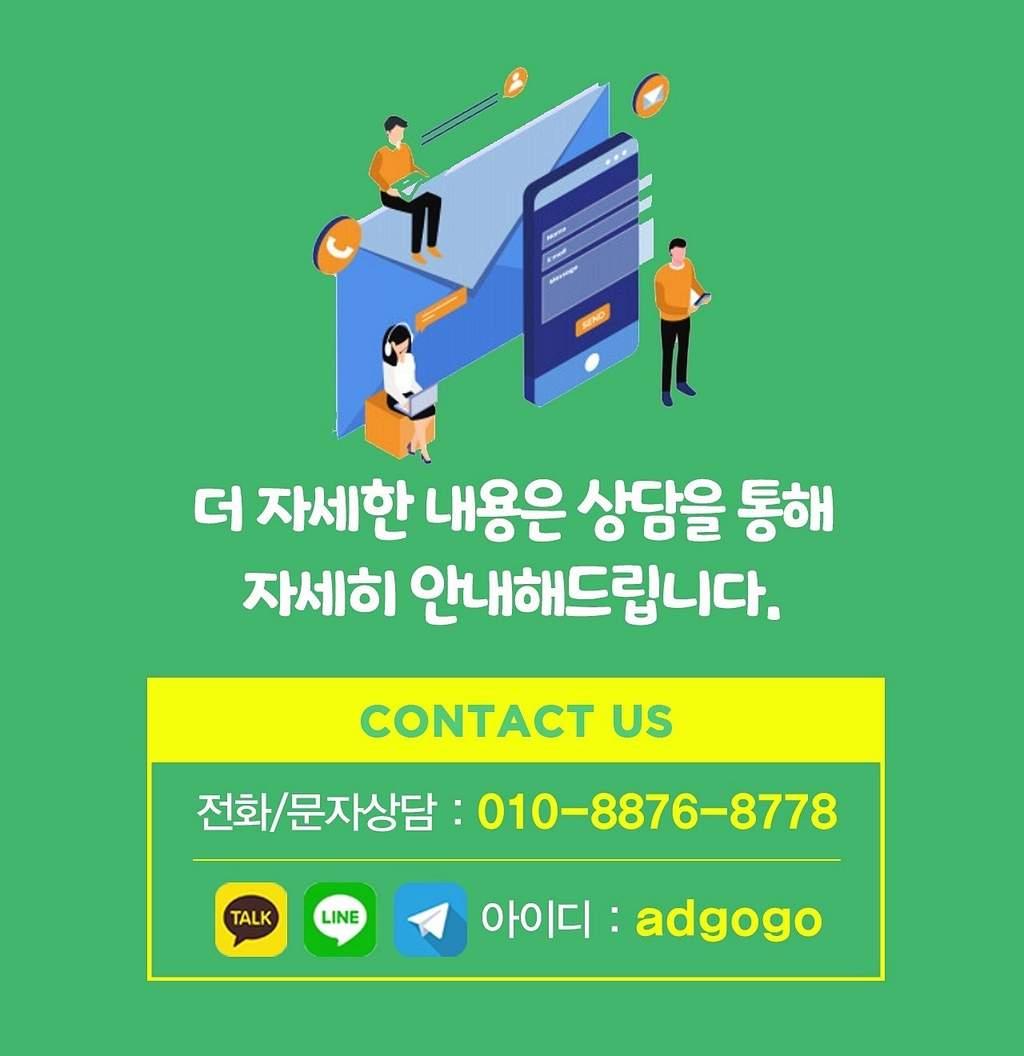 바이럴광고대행사언택트마케팅